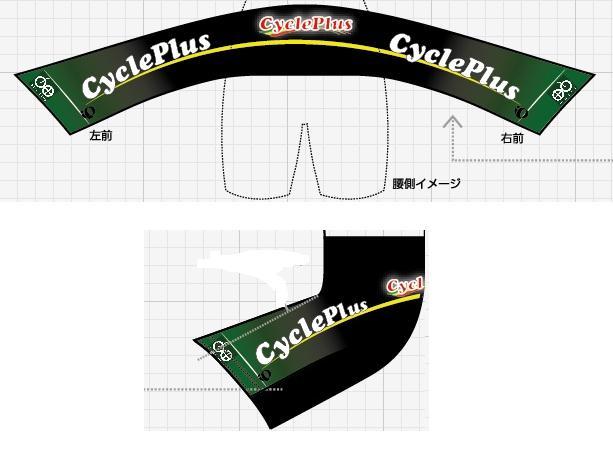 CyclePlustビブ20120801-1.jpg